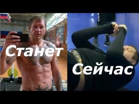 Жирный Емельяненко качает Пресс в Ахмат Очень Тяжело
