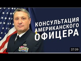 Американская Армия. Кто, Как и Зачем Служат в Вооружённых Силах США? Гари Юрий Табах