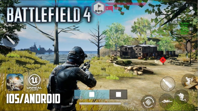 BATTLEFIELD 4 MOBILE COPY - Android / iOS - BETA GAMEPLAY (Unreal Engine 4) Thunderbolt Eagle