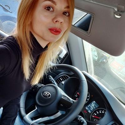 Алина Константинова