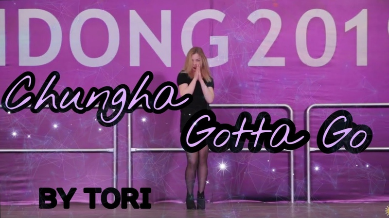 Idong 2019 청하 CHUNG HA 벌써 12시 Gotta Go cover by Тори