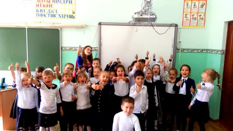 1 В СОШ №1 для своей первой учительницы Гибадуллиной Ание Фаритовне