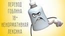 Полный расколбас / Sausage Party 2016 мультфильм, фэнтези, комедия, приключения