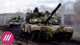 «Бряцание оружием на границе». Реакция Киева на обострение в Донбассе и роль США в конфликте.