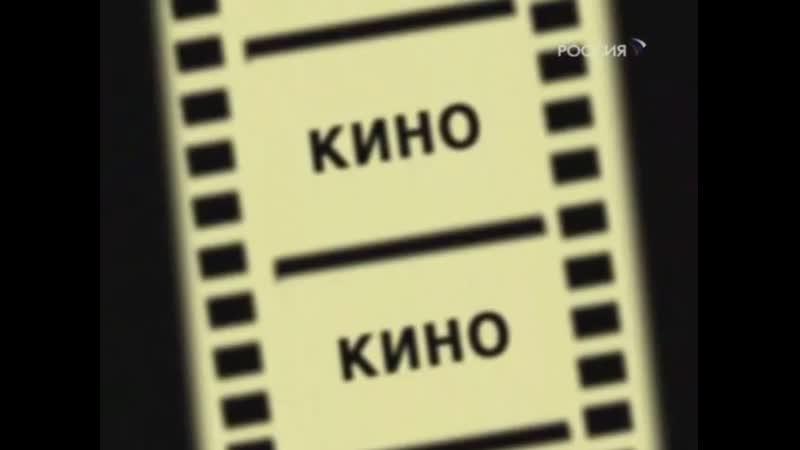 Городок Операция Санрайз Кроссворд Кино