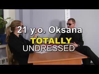 fr-021-02_R 21 y.o. Oksana TotallyUndressed