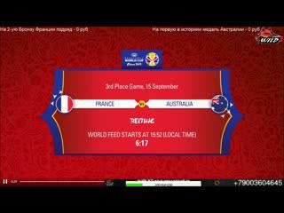 Wc 2019 bronze match | aus fra