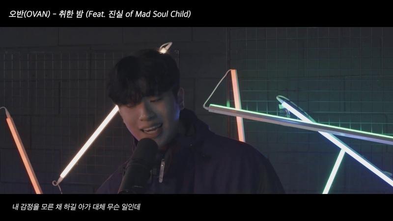 '행복' 부터 '취한밤'까지 띵가수 오반의 히트곡 메들리