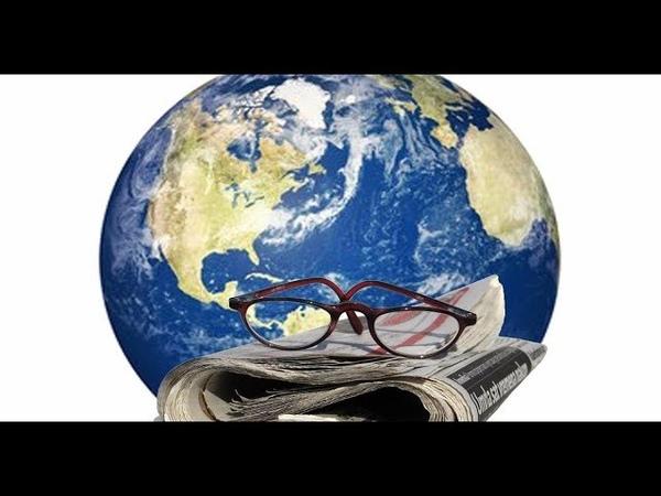 «Мир Сегодня с Юрием Подолякой». Геополитика газа, Франция гробовщик ЕС, уроки переворота в Боливии