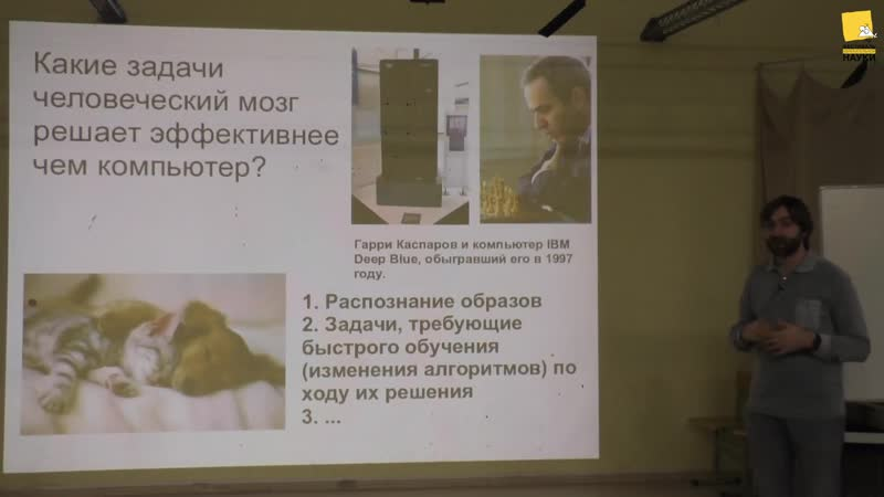 Дмитрий Кнорре Краудсорсинг в биологии