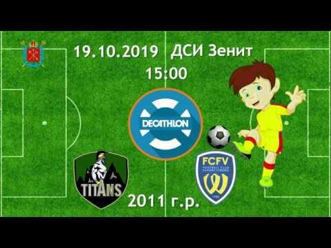 15 00 Титаны FC VYBORG 4 2 2011