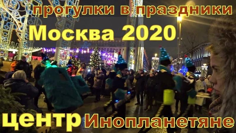 Москва 2020 Воробьевы горы Казанский вокзал Продолжаются Новогодние каникулы