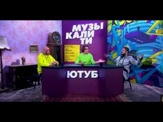 новый глагол в русском языке от Паши Техника