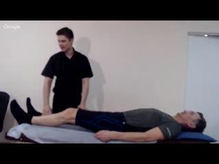 Пример лечения болей в пояснице через устранение фасциального укорочения подвздошно-поясничной мышцы
