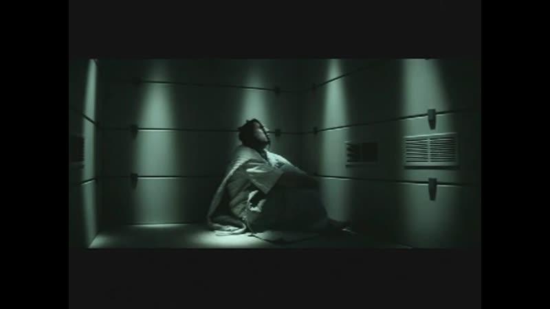Korn Make Me Bad (1999)