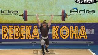 Rebeka Koha LAT 58 kg European championship 2017