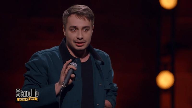 Сергей Детков про свою карьеру в футболе Stand Up на ТНТ
