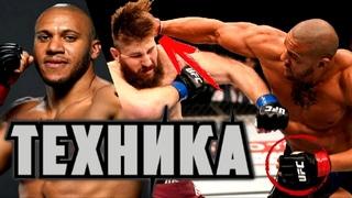 СИРИЛ ГАН: Разбор Техники перед UFC 256