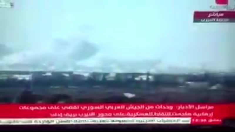 Russian Aerospace Forces attack striking militants in the southeast of the n Neyrab