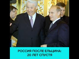 Что изменилось в России за 20 лет  Москва 24