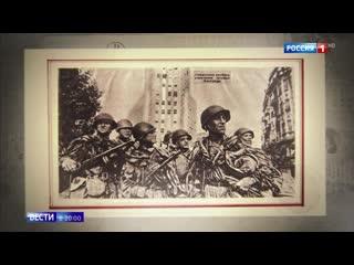 В честь 75-летия изгнания фашистов из белграда минобороны обнародовало архивные документы