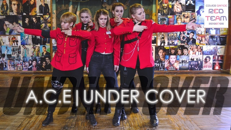 A C E 에이스 UNDER COVER MV Dance ver Dance cover by REDTeam RUSSIA