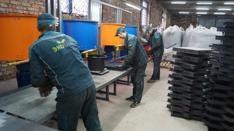 Проект по переработке крупногабаритных шин получил поддержку, изображение №1