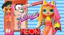 НОВИНКА Неоновая LOL Surprise OMG Neonlicious СВЕТИТСЯ В ТЕМНОТЕ Обзор Распаковка БОЛЬШИЕ LOL Doll