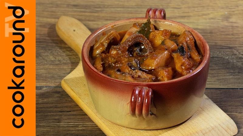 Seppie con sugo di pomodoro Soupies yachnì