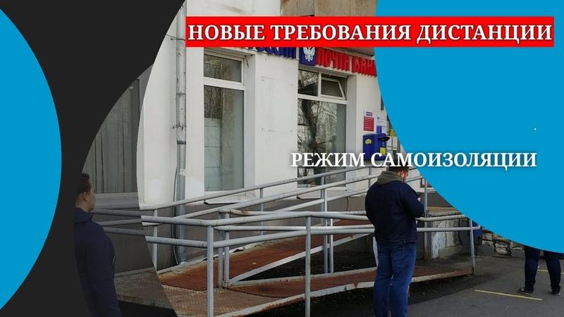 Обстановка в Москве во время режима самоизоляции правила дистанции в период эпидемии COVID-19
