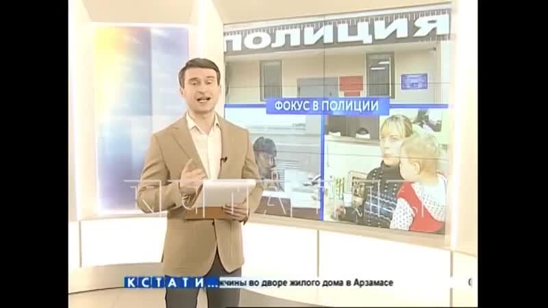 Нижний Новгород В полиции обокрали уборщицу
