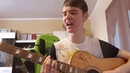Arslan Не влюбляйся Кавер by @ guitarbrony