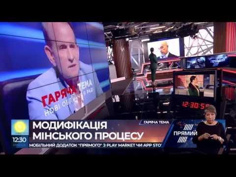 Георгій Тука про мирний план Віктора Медведчука
