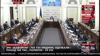Заседание Согласительного совета депутатских фракций   ПОЛНАЯ ВЕРСИЯ