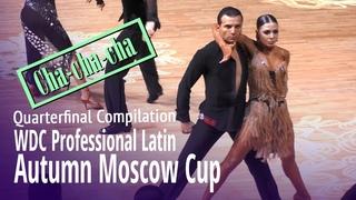 Professional Latin = Cha-cha-cha = Autumn Moscow Cup 2018 = Quarterfinal