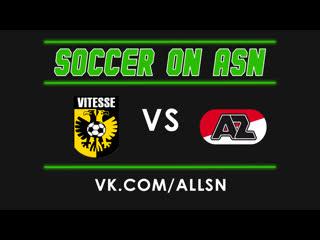 Eredevisie | Vitesse - AZ Alkmaar