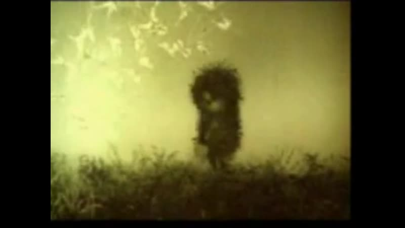Ёжик в кумаре 18
