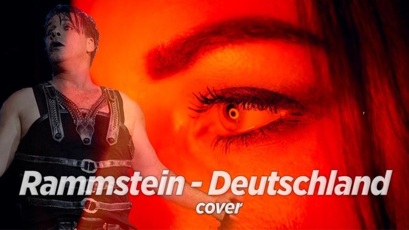 RAMMSTEIN DEUTSCHLAND cover by G Siren Премьера клипа 2020