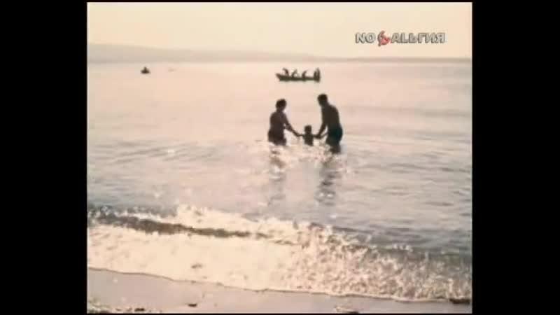 Документальный фильм Мой Геленджик 1977 год