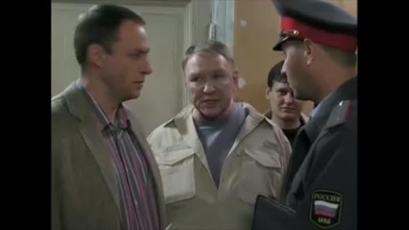 Владислав Котлярский в сериалеВисяки-1 серия Слишком много совпадений 2008г. (эпизод).
