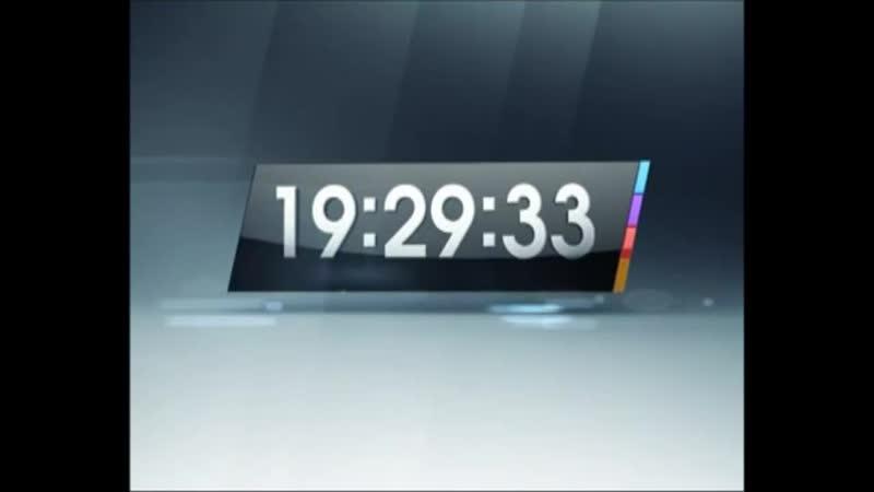 Часы (9 канал [г. Краснодар], 2011-2014)