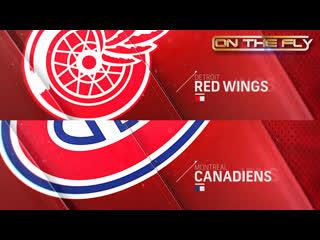 Red Wings - Canadiens 10/10/19