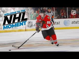 Добро пожаловать в NHL: Патрик Кейн