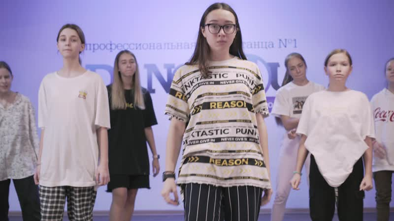 Lottery K CAMP YUMMY DANCE CLASSES Choreo by Tanya Pigaleva