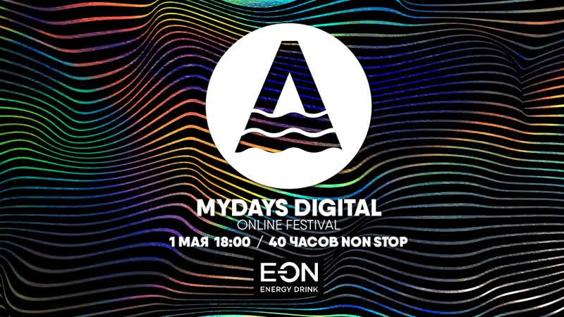 MYDAYS DIGITAL Online Festival 2 Alxs f Moan Kruzo Guru SNTQ Wanderer Dovolnov Epi Franch