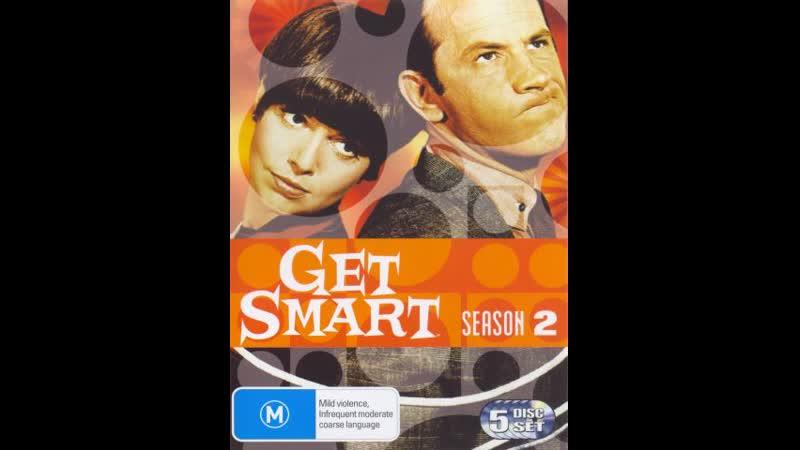 Напряги извилины 2-28 «Человек по имени Смарт часть 1» (1967)