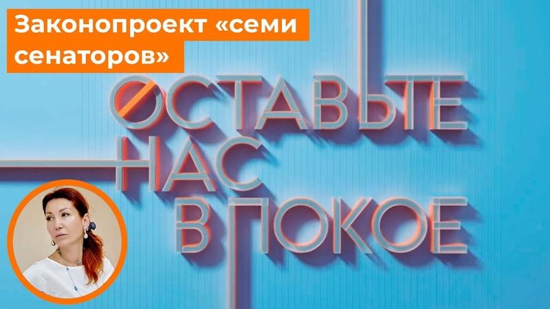 Оставьте нас в покое 3 выпуск, телеканал Царьград
