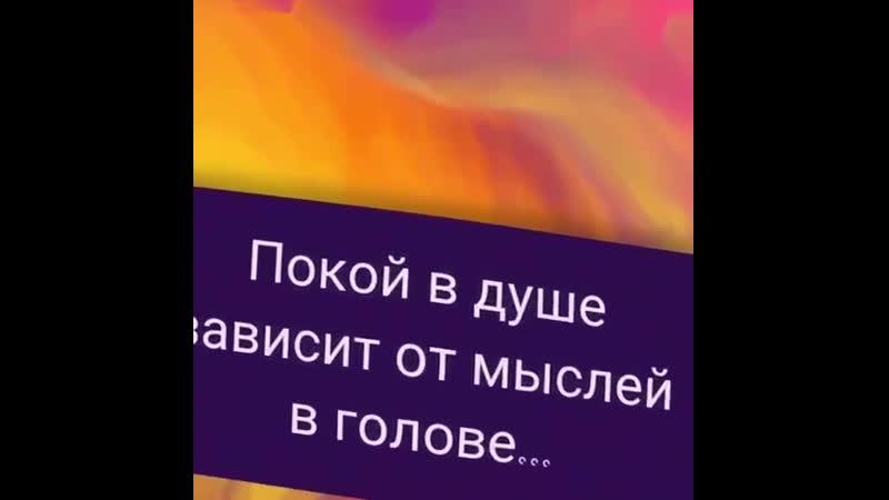 VIDEO 2020 03 28 11 29