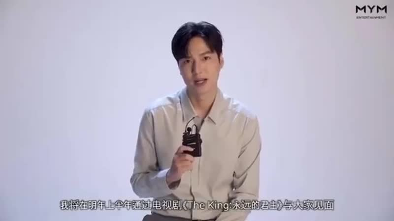 Actualización de MYM_Entertainment en weibo (Mensaje para Minoz China)