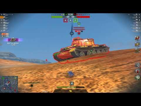 Wot blitz Супер бои прем танки М6А2Е1 ЕХР 59 Patton Lorraine 40t мастера